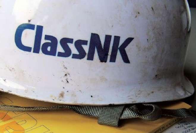 ClassNK.jpg_660_446_60